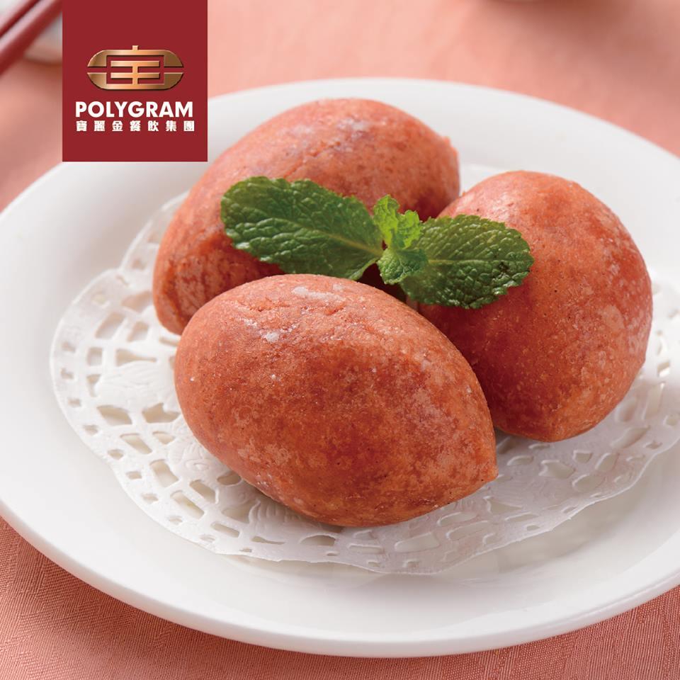 proimages/紅麴鹹水餃.jpg